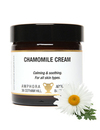 Amphora Aromatics Chamomile Cream 60ml