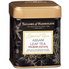 Taylors of Harrogate Special Rare Ceylon Leaf Tea Caddy 100g